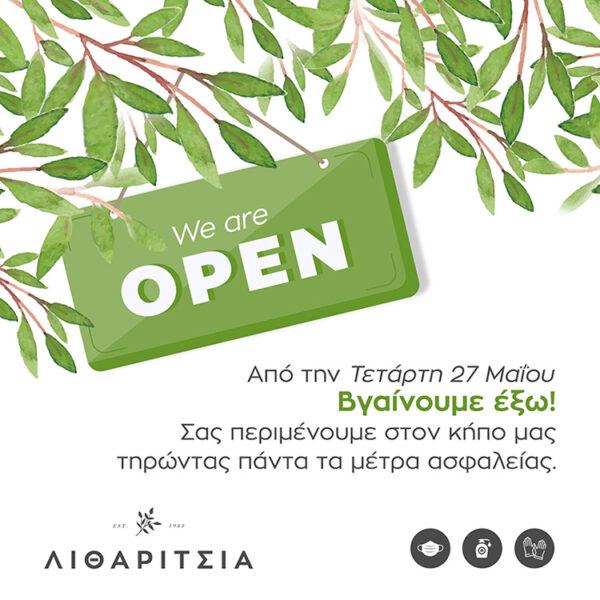 litharitsia-open